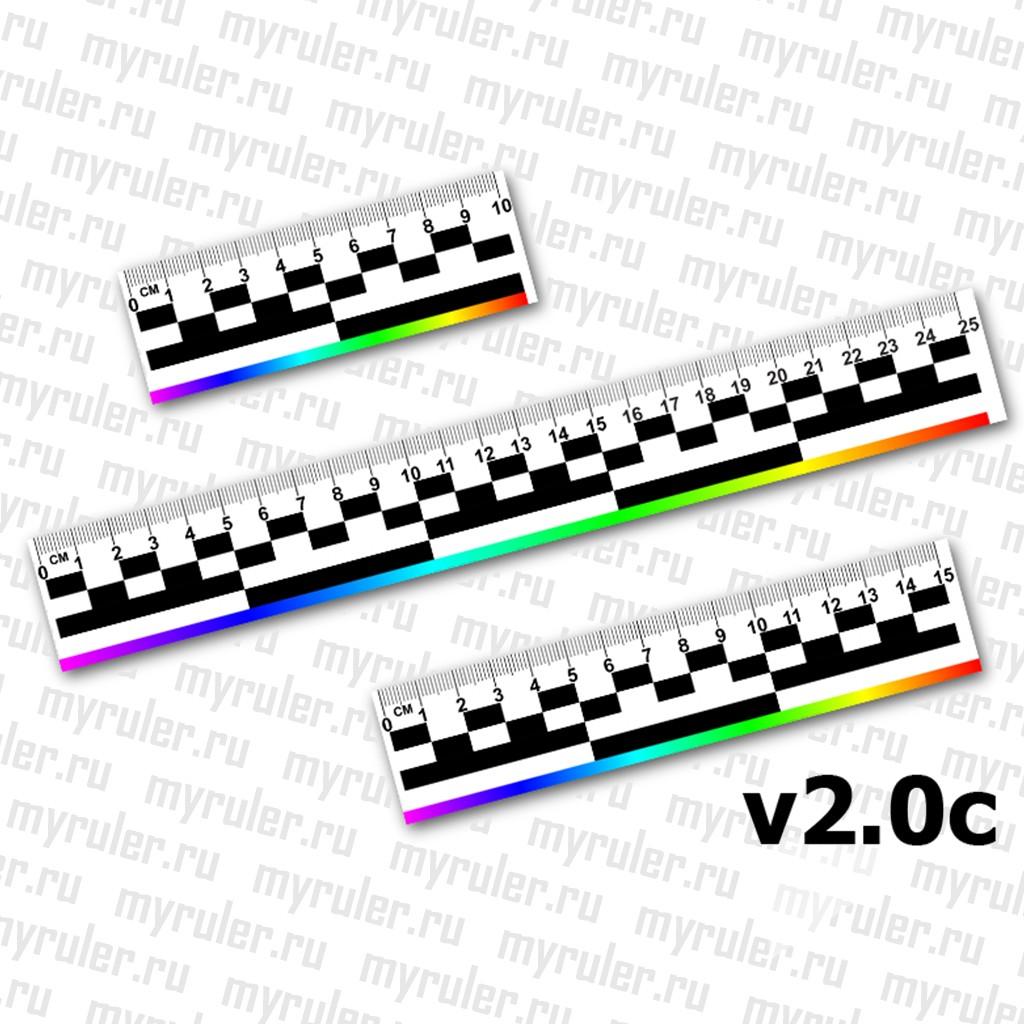 Набор из 10шт масштабных магнитных линеек с цветной полосой v2.0