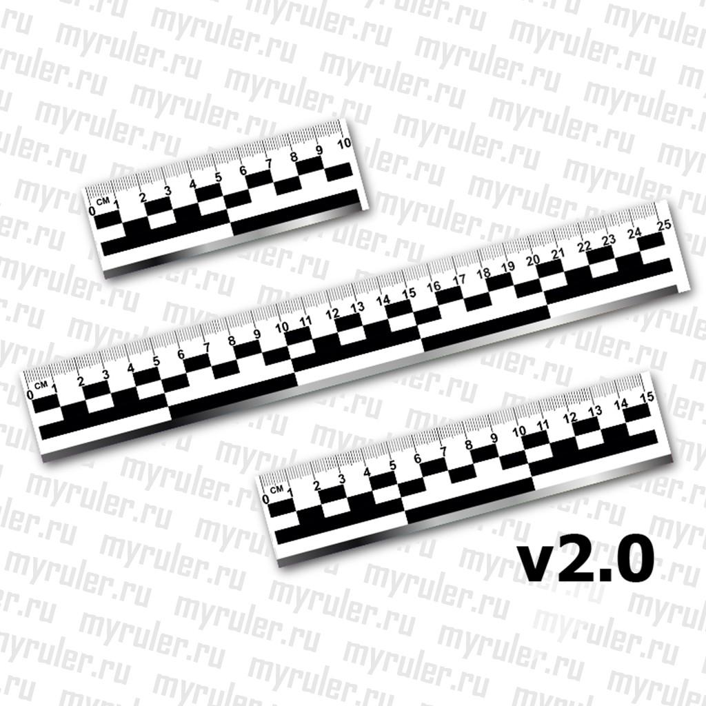 Набор из 10шт масштабных магнитных линеек c ч/б полосой v2.0