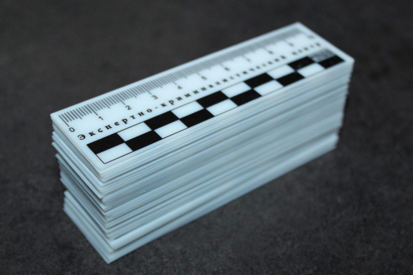 Криминалистическая масштабная пластиковая линейка v5.1 ЭКЦ – 10см