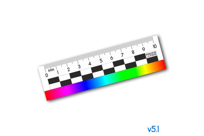Криминалистическая масштабная пластиковая линейка v5.1 – 10см – цветная