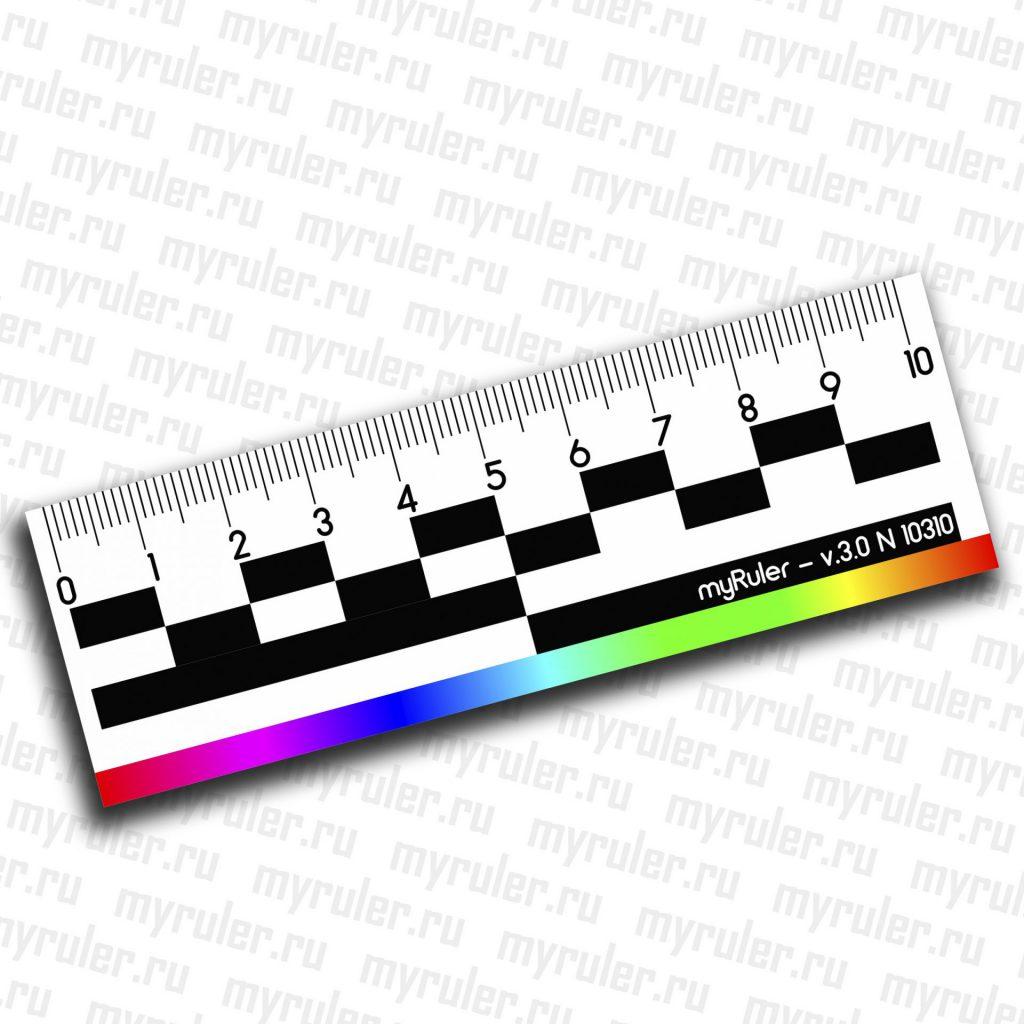 Масштабная магнитная линейка (пластик) c цветной полосой v3.0 – Бесплатный образец