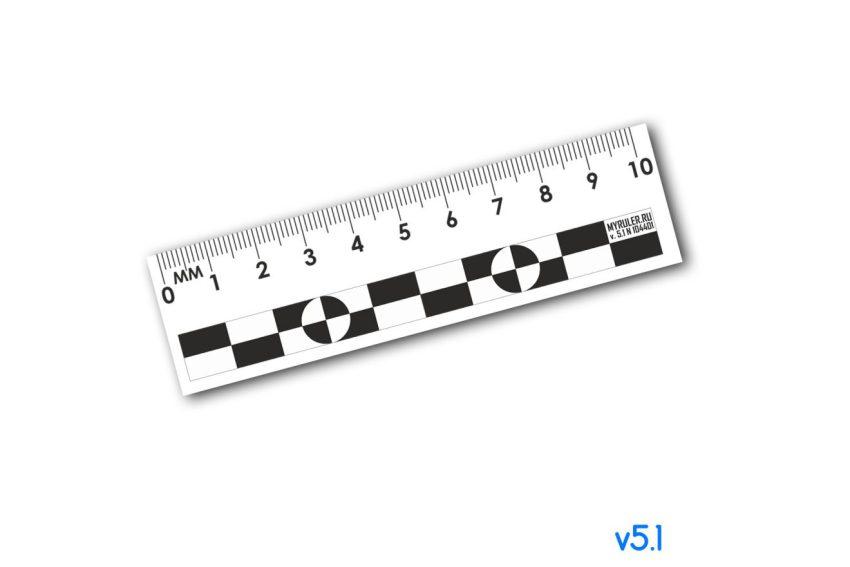 Криминалистическая масштабная пластиковая линейка v5.1 – 10см