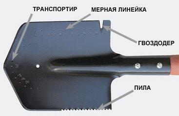 """Лопата пехотная """"АЗАРТ-М"""""""