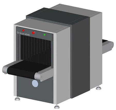 """""""Di-Scan 60 40"""" - рентгеновская установка для досмотра ручной клади и багажа"""