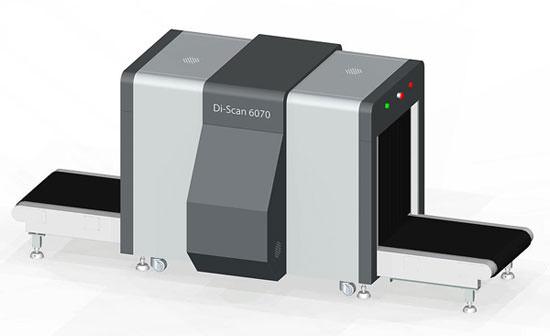 """""""Di-Scan 60 70"""" - рентгеновская установка для досмотра ручной клади и багажа"""