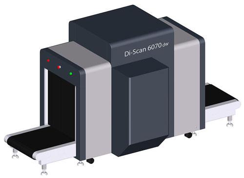 """""""Di-Scan 6070 DW"""" - рентгеновская установка для досмотра ручной клади и багажа"""