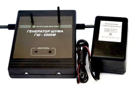 """""""ГШ-2500М"""" - стационарный генератор шума"""