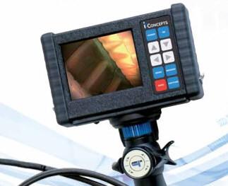 Интеллектуальная система дистанционного видеонаблюдения Iris