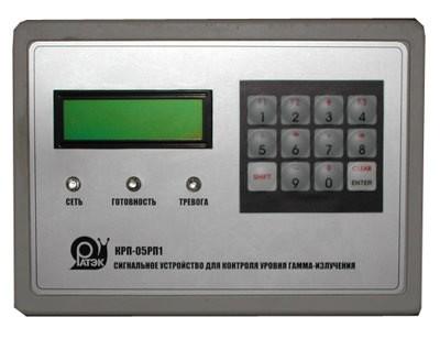 """Сигнальное устройство для контроля уровня гамма излучения """"КРП-05Р"""""""