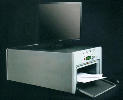 Сканер для контроля входящей почтовой корреспонденции на предмет обнаружения опасных вложений