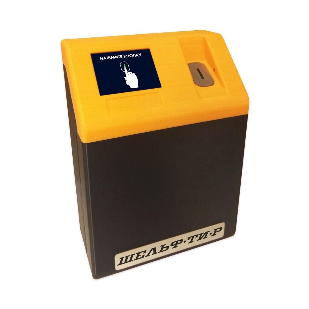 ШЕЛЬФ-ТИ-Р - Компактный автоматический обнаружитель взрывчатых и наркотических веществ