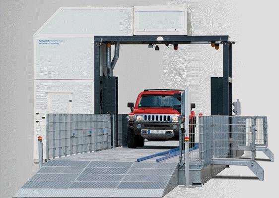 """Рентгеновская установка """"CIP-300"""" для досмотра автотранспорта"""