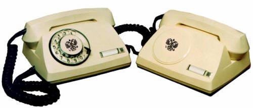 """Телефонные аппараты в защищенном исполнении """"СТА ПМ"""""""