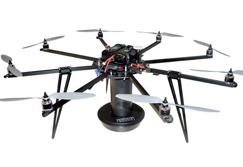"""Комплекс """"Стрекоза"""" для дистанционного обнаружения взрывных устройств на беспилотном летательном аппарате"""
