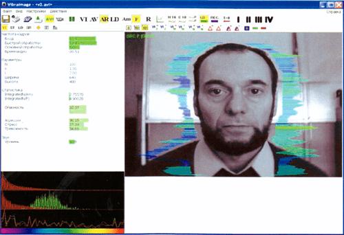 Основное окно базового модуля программы